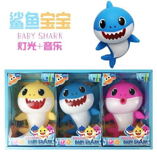 鲨鱼宝宝baby shark玩具碰碰狐鲨鱼一家洗澡电动玩具