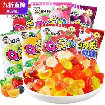 旺仔qq糖20袋小零食果汁软糖橡皮糖糖果布丁可乐味 草莓味 10包