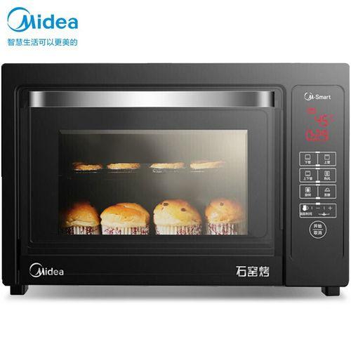 美的(midea)电烤箱 t7-l385f 38l 搪瓷内胆 石窑烤均匀上色 上下