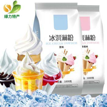 软冰淇淋粉商用1000g*2袋 冰激凌粉自制家用手工雪糕粉批发冰淇淋粉
