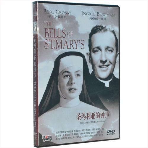 原装◆正版圣玛利亚的钟声 盒装 1dvd 英格丽·褒曼