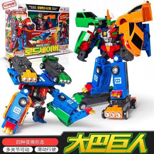 玩具变形机器人耍宝金刚新款四合体咖宝车神金凯