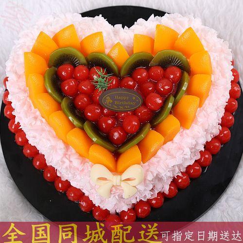 全国同城速递预定生日蛋糕水果蛋糕定制生日蛋糕同城.