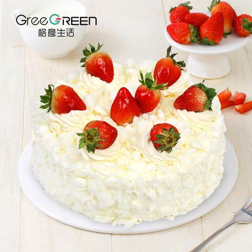 格意生活酸奶慕斯蛋糕创意鲜奶草莓儿童生日蛋糕预定