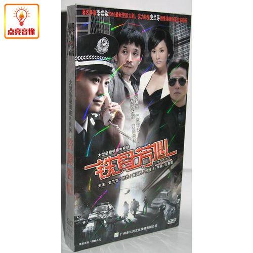 电视剧 铁骨芳心 正版6dvd 经济版