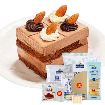 焙芝友慕斯蛋糕套餐 做6寸生日蛋糕diy新手自制烘焙材料套装 可可慕斯