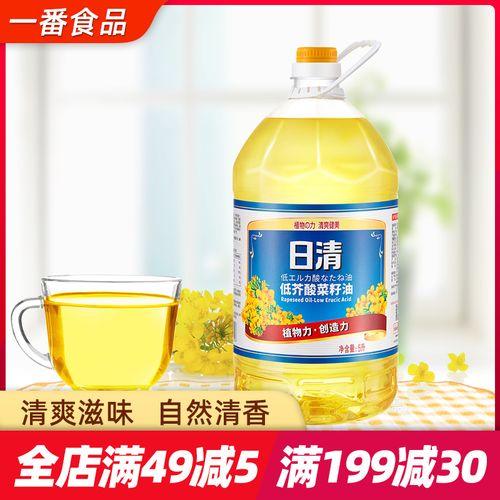 日清 菜籽油低芥酸 清爽少油腻大桶少油烟 非转基因食用植物油 5l