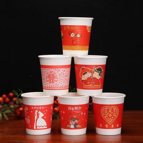 婚庆喜庆用品加厚红色的婚礼纸杯纸碗水杯结婚一次性