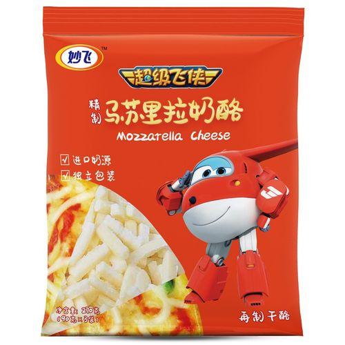 妙飞奶酪马苏里拉芝士碎 烘焙奶酪拉丝披萨芝士原料