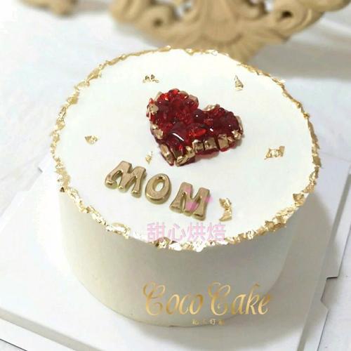 母亲节送妈妈生日蛋糕装饰字母花朵磨具简约清新ins风