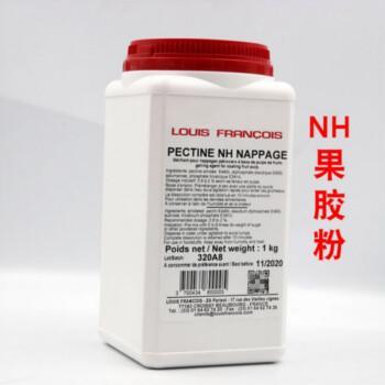 法国原装进口 nh苹果果胶 镜面果胶粉 冷凝剂 软糖烘焙1kg 100g散装