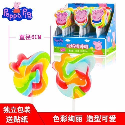 小猪佩奇 猪头造型波板棒棒糖30克 /个 彩虹糖可爱造型卡通网红糖果