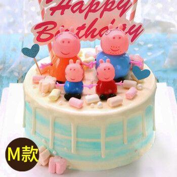 水果蛋糕生日蛋糕儿童网红定制创意全国同城配送上海广州预定当日