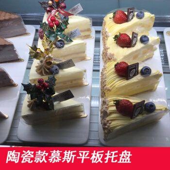 塑料黑白色长方形蛋糕盘西点甜点甜品冷柜盘慕斯展示托盘陶瓷平盘