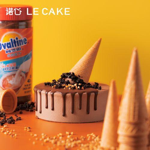 诺心lecake 壁咚!阿华田蛋糕巧克力奶油坚果华夫新鲜
