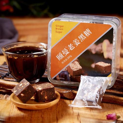 红糖姜茶手工黑糖块玫瑰红枣姜母茶大姨妈气血姜汁糖水月经期喝