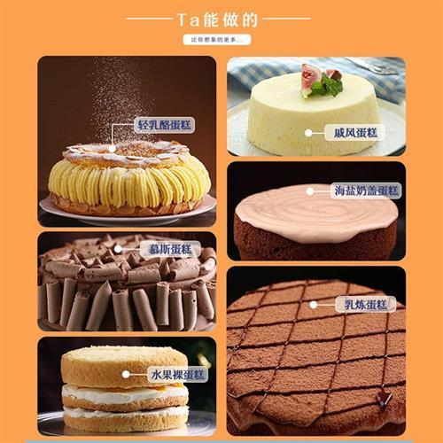 烘焙工具套装入门烤箱模具磨具家用新手做饼干的蛋糕
