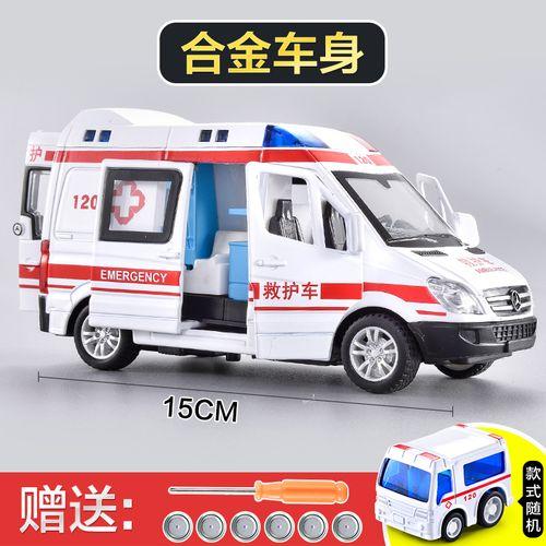 【618活动】救护车玩具 大号 合金120救护车大号仿真汽车模型儿童玩具