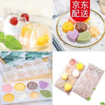 糕模具马蹄糕椰汁糕花式卡通水晶果冻模8连布丁果冻模水晶蛋糕模布丁