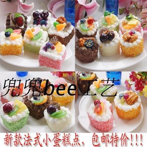 场景法式仿真食物拍摄西点甜点心法式装饰小蛋糕模型