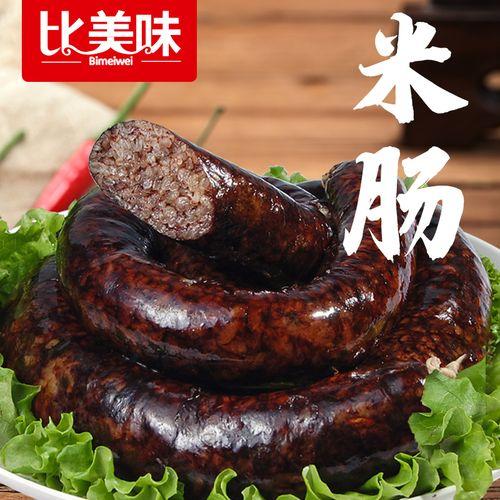比美味东北糯延边米肠朝鲜族东北米肠血肠韩国米肠