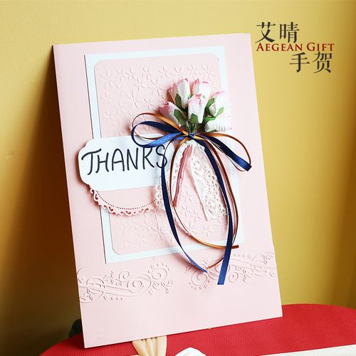护士节3d超大a4手工贺卡母亲节礼物女感谢创意立体商务生日干花束