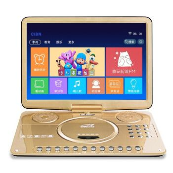 evd儿童视频播放机器看戏机dvd播放机一体vcd碟机播放器 18英寸网络版