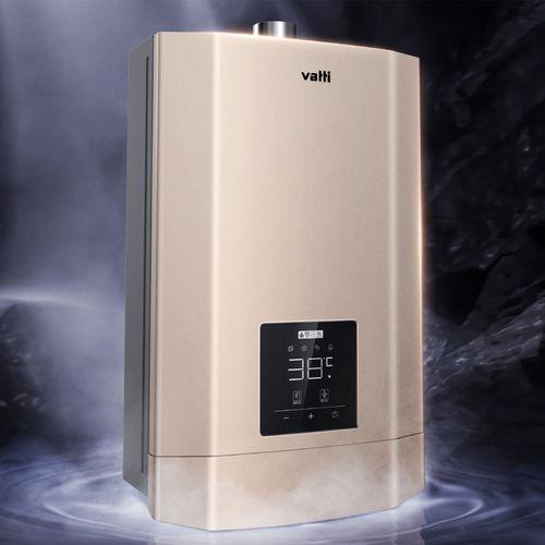 华帝(vatti)16l 零冷水燃气热水器 家用16升即开即热