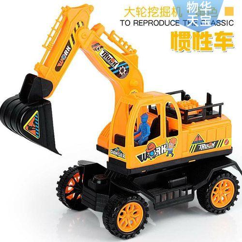 挖挖儿童玩具玩具模型挖掘机挖土机车大号汽车车队工程机宝宝