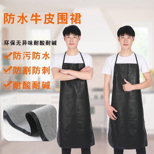 防水防油污皮革围裙饭店厨房洗碗工作长款加厚pu不掉