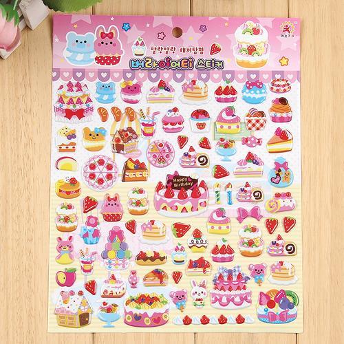 生日蛋糕贴纸披萨冰激凌水果蛋糕儿童贴贴纸奖励贴画
