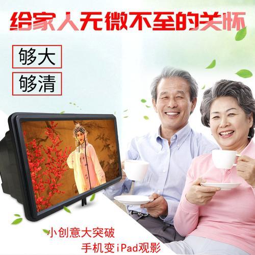 柏斯奇网红手机屏幕放大器3d放大镜高清支架抗反光伸缩视频投影屏通用