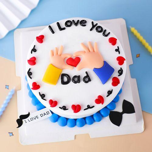 父亲节烘焙蛋糕装饰有爱父子比心软陶装扮爸爸生日胡子插牌插件
