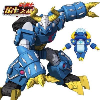 斗龙战士4升级版恐龙5斗龙号角玩具全套希比召唤发声音变身器玩具