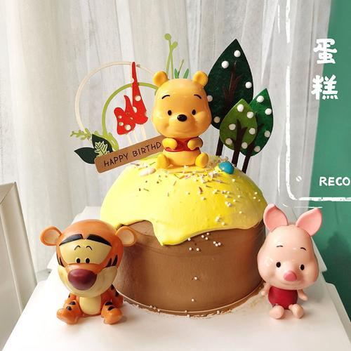 小熊生日蛋糕装饰摆件黄色小熊粉色小猪公仔卡通