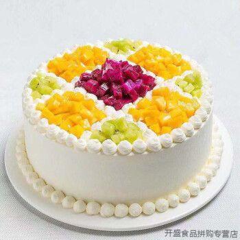 【京喜推荐】新鲜水果生日蛋糕创意定制蛋糕全国配送
