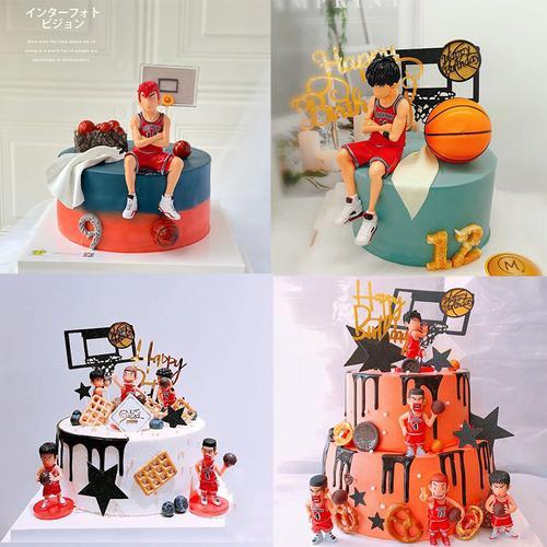 篮球蛋糕装饰男孩插牌插件 篮球主题男宝儿童摆件烘焙
