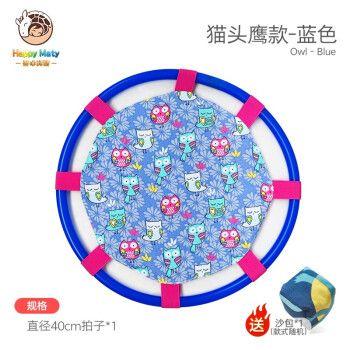 弹弹圈弹力球抛接球小学生幼儿园户外运动会体育游戏专注力训练玩具