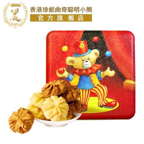 【味】香港特产珍妮曲奇聪明小熊曲奇饼干咖啡奶油小花双味礼盒装