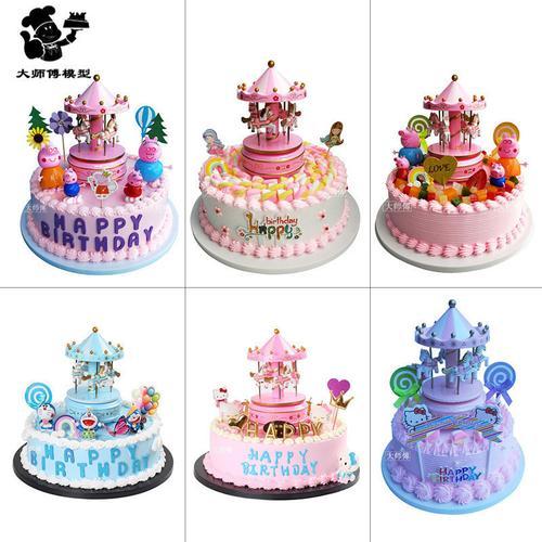 仿真蛋糕模型旋转木马生日蛋糕模型卡通蛋糕欧式假
