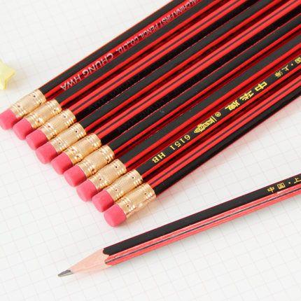 中华牌6151铅笔上海中华学生木制铅笔hb铅笔橡皮头铅笔