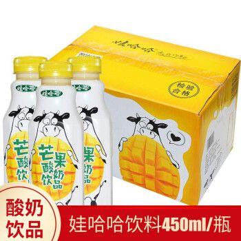 娃哈哈大红枣枸杞酸奶芒果酸奶饮品450ml新品营养早餐