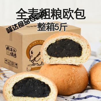 【超香黑芝麻夹心】正宗粗粮饱腹早代餐面包蛋糕点心5