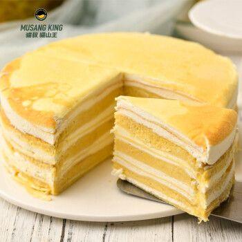 猫叔猫山王 6吋榴莲千层蛋糕 600克 生日蛋糕 甜品零食 苏丹王榴莲 现