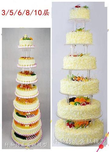 生日蛋糕样品仿真模型 多层开业蛋糕模型多层 8/10层