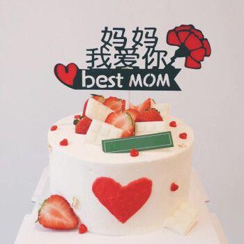 预定送妈妈婆婆生日礼物定制新鲜水果创意蛋糕当日送达 妈妈我爱你 8