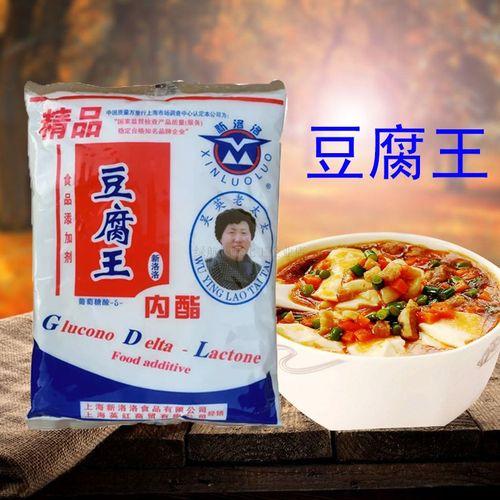 吴英老太太豆腐王内酯葡萄糖酸内酯豆花凝固剂嫩豆腐