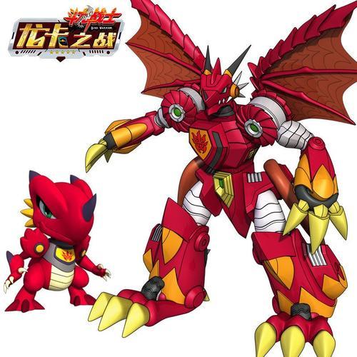 正品斗龙战士2星龙圣域斗龙战士3龙印之战变形玩具手环终龙神