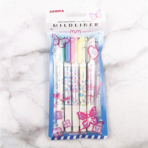 日本zebra斑马限量版双头荧光笔wkt7淡色 标记笔勾画