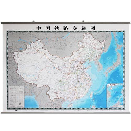 22米地图挂图 全国铁路货运物流交通营业站线路图示意图 城市铁路网